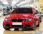 BMW M3 쿠페 보험.. 차량사진