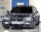 BMW 뉴 730Ld .. 차량사진
