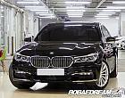 BMW 뉴 730d xDrive G11