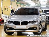 BMW 320d GT xDrive