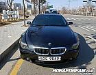 BMW 650i 쿠페