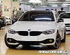 BMW 420d 쿠페 .. 차량사진