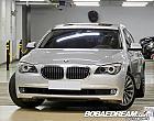 BMW 750Li 무사.. 차량사진