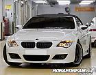 BMW M6 컨버터블