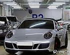 포르쉐 911 카레라 GTS 카브리올레