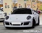 포르쉐 뉴 911 카레.. 차량사진