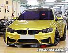 BMW M3 세단