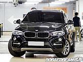 BMW 뉴 X6 xDrive 30d