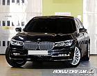 BMW 뉴 740Li xDrive G12