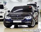 BMW 뉴 520d 럭셔리 라인 플러스 G30