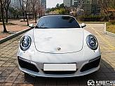 포르쉐 911 카레라 S 카브리올레