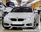 BMW 428i 컨버터.. 차량사진