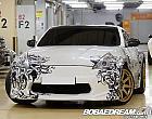 닛산 370Z 쿠페