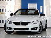 BMW 428i 컨버터블 비전 100
