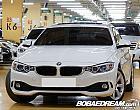 BMW 420i 그란쿠.. 차량사진