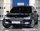 BMW 뉴 750Li .. 차량사진