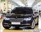 BMW 뉴 740Ld .. 차량사진