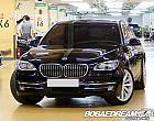 BMW 750Li xDrive 인디비주얼
