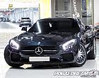 벤츠 AMG GT