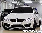 BMW M3 세단 사일렌서 에디션