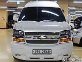 쉐보레 익스프레스밴 6.0 9인승 롱밴