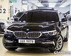 BMW 뉴 520i 럭셔리 라인 G30