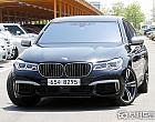 BMW 뉴 M760Li xDrive G12
