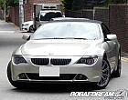 BMW 645CI 컨버.. 차량사진