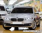 BMW 520d 럭셔리