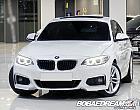 BMW 220d 쿠페 M 스포츠 패키지