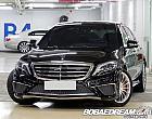 벤츠 뉴 S65L AMG