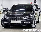 BMW 뉴 730d xDrive