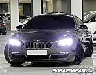 BMW 640d xDrive 그란 쿠페