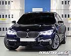 BMW 뉴 740Ld xDrive M 스포츠 팩 G12