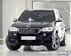 BMW 뉴 X5 M50.. 차량사진