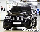 BMW 뉴 X5 4.0.. 차량사진