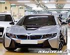 BMW i8 쿠페 완전.. 차량사진