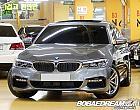 BMW 뉴 520d x.. 차량사진