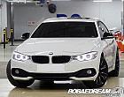 BMW 420d xDrive 그란쿠페