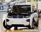 BMW i3 룩스