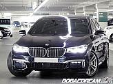 BMW 뉴 740Li xDrive M 스포츠 팩 G12