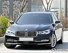 BMW 뉴 740Li xDrive