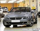 BMW 650i 컨버터.. 차량사진