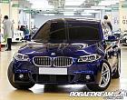 BMW 520d xDrive M 에어로다이나믹 프로