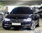 BMW 뉴 750Li xDrive 럭셔리 G12