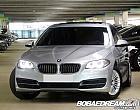 BMW 520d xDrive