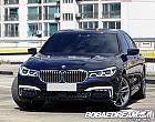 BMW 뉴 740d xDrive M 스포츠 팩 G11
