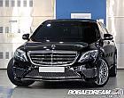 벤츠 마이바흐 S500L