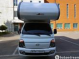 현대 포터Ⅱ 캠핑카