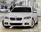 BMW 520d M 에.. 차량사진